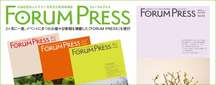 FORUM PRESS
