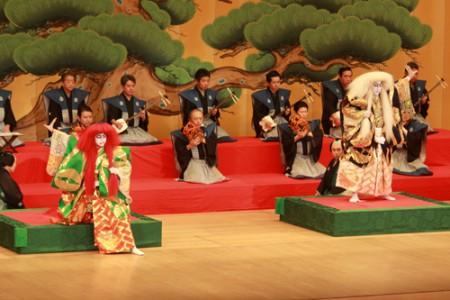 FP70_repo_kabuki