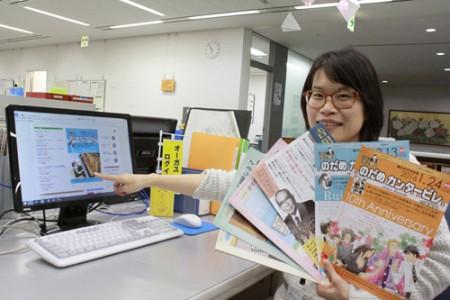 【入社1年目・新人スタッフ鈴木のアレコレ紹介】<BR>ホームページをリニューアルしました!