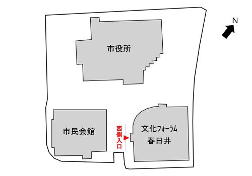 nintamahatsubai_forum