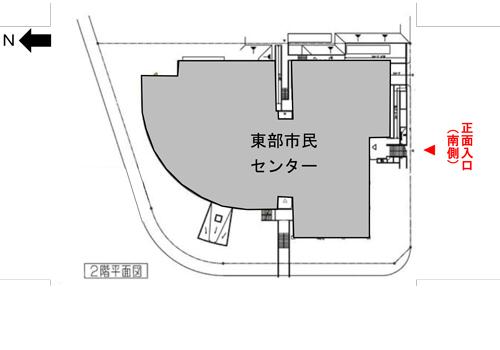 nintamahatsubai_tobu