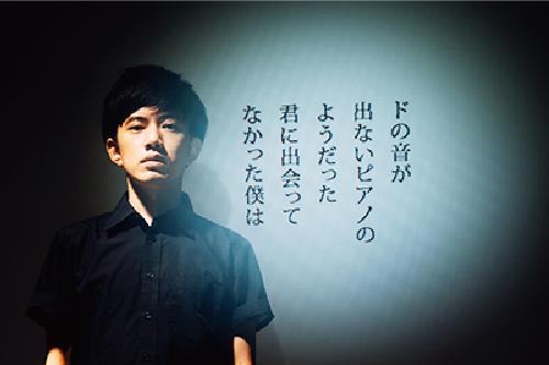 180508_suzukake_2