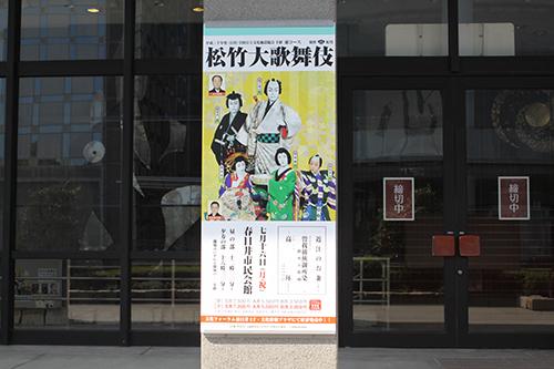 180716_syochiku_kanban