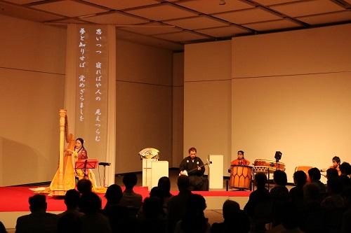 【FORUM PRESSレポーター】ギャラリーライブvol.2 和装ハーピスト綾「和を愛でる~十二単で奏でる癒しのハープ~」