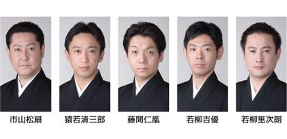 29nichibu_konokai5_2