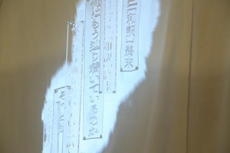 【FORUM PRESSレポーター】言葉では伝えきれない感情に 耳をすまして見えてきたもの 歌人 鈴掛 真 × 名古屋学芸大学映像メディア学科協働プロジェクト展