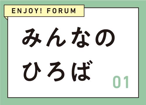 アートサロンパレットハウス代表|岡部寛治さん <small>2021.1</small>