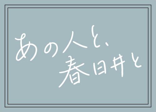 現代美術作家|本山ゆかり <small>2021.1</small>