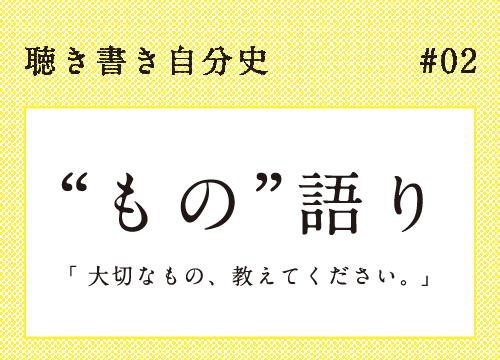 齋正機 オイルパステル画「フカイミドリ」|芝 康弘<small>(日本画家)2021.4</small>
